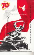 2015 China End Of World War II Military Souvenir Sheet MNH - Nuovi