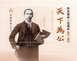 2011 China Revolution Centenary Dr Sun Yat-sen Souvenir Sheet MNH - 1949 - ... République Populaire