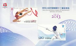 2013 China  National Games Gymnastics Fencing Souvenir Sheet MNH - Gymnastique