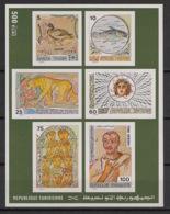 Tunisie - 1976 - N°Yv. Bloc Feuillet 13 - Mosaiques Tunisiennes - Neuf Luxe ** / MNH / Postfrisch - Tunisia (1956-...)