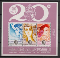 Tunisie - 1977 - N°Yv. Bloc Feuillet BF 17 - 20e Anniversaire République - Neuf Luxe ** / MNH / Postfrisch - Tunisia (1956-...)