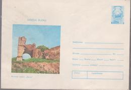 ErrorS COVER Stationery Romania 1977, COUNTY BUZAU, RUINELE CETATII, MISPLACED IMAGE - Enteros Postales
