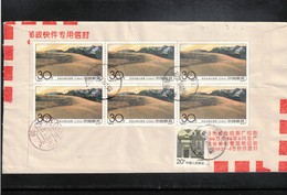 China 1997  Interesting Airmail Registered Letter - Lettres & Documents