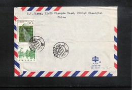 China  1993 Interesting  Airmail Letter - Lettres & Documents