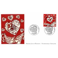 FDC LNF - Coeur Hermès (4717), Oblit 25/1/13 Paris - FDC