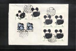 China  1990 Interesting Airmail Registered Letter - 1949 - ... Volksrepublik