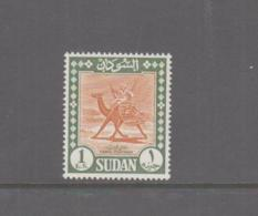 SUDAN -  1962- 1LS  CAMEL POSTMAN  MINT NEVER HINGED, SG CAT £17 - Soedan (1954-...)