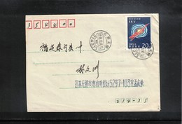 China  1993 Interesting Letter - Lettres & Documents