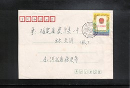 China  1992 Interesting Letter - Lettres & Documents