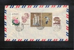 China  1990 Interesting Airmail Letter - Lettres & Documents