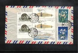 China  1990 Interesting Airmail Letter - 1949 - ... Volksrepublik