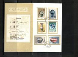 China 1991 Chinaware Interesting Leaflet - 1949 - ... République Populaire
