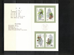 China 1992 Fir Of China Interesting Leaflet - Lettres & Documents