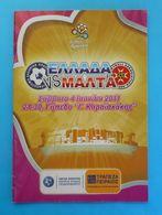 GREECE Vs MALTA - 2011 UEFA EURO Qualif. Football Match Programme * Soccer Fussball Program Foot Programm Programma - Tickets D'entrée