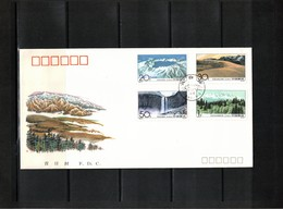 China 1993 The Changbai Mountains FDC - Lettres & Documents