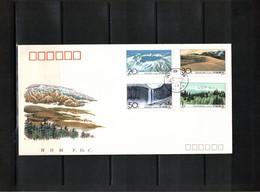 China 1993 The Changbai Mountains FDC - 1949 - ... République Populaire