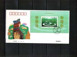 China 1998 Xilinguole Grassland FDC - 1949 - ... République Populaire