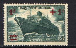 "FRANCIA - 1941 - VARO DEL PIROSCAFO ""PASTEUR"" - USATO - Oblitérés"