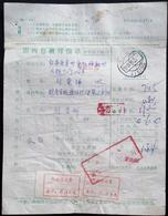 CHINA CHINE CINA  HUNAN  TAOYUAN 415700  PARCEL LIST   WITH  ADDED CHARGE LABEL  0.10YUAN =0.05YUAN - Storia Postale