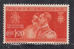 REGNO D'ITALIA   1930   NOZZE PRINCIPE UMBERTO    SASS. 269 MNH XF - Nuovi