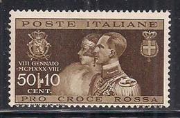 REGNO D'ITALIA   1930   NOZZE PRINCIPE UMBERTO    SASS. 270 MLH VF - Nuovi