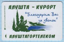 UKRAINE / ALUSHTA / Phonecard / Phone Card / Ukrtelecom / Resort. Thank You For Calling! 07/1997 - Ucraina