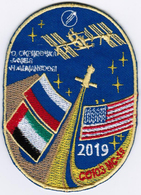Human Space Flights Soyuz MS-15 #2 Sarmat Russia Embroidered Patch - Patches