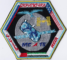Human Space Flights Soyuz MS-15 Sarmat Russia Embroidered Patch - Patches