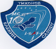 Human Space Flights Soyuz MS-16 Ion Russia Embroidered Patch - Patches