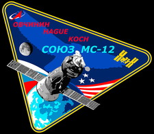 Human Space Flights Soyuz MS-12 Burlak Russia Embroidered Patch - Patches
