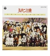 Audio CD :  Lupin III Best Collection  ( Columbia Music 1986 ) - Filmmusik