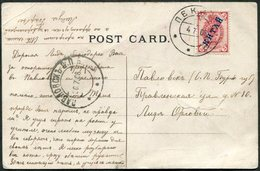 """Russia 1908 Offices In China PEKING """"b"""" Postmark On Postcard Summer Palace 17 Arch Bridge Russland Russie Chine - China"""
