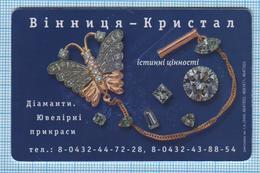 UKRAINE / KYIV / Phonecard Ukrtelecom / Advertising Jewelry Factory Vinnytsia - Crystal 2000. - Ukraine
