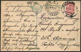 WWI Russia USED ABROAD In China 1916 Manchuria KVZhD CER Station POGRANICHNAYA Pmk Suifenho CENSORED Postcard Chine WW1 - China