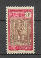 Types De 1925 - 27. N°141 Chez YT. (Voir Commentaires) - Cameroun (1915-1959)