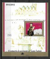 Portugal 1995 - 1910-... República