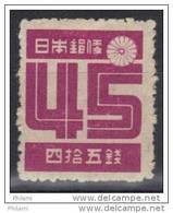JAPON YT 369 * MH . (NJ72) - 1926-89 Keizer Hirohito (Showa-tijdperk)