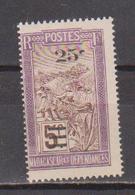MADAGASCAR       N°  YVERT  :    146  NEUF AVEC  CHARNIERES      (  CH  02/14 ) - Nuevos