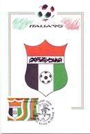 ITALIA 90    1990 MAXIMUM POST CARD (GENN200321) - 1990 – Italië