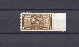 Russie URSS 1927 Yvert 391**. Neuf Sans Charnière. (2039t) - 1923-1991 UdSSR