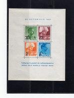 Roumanie 1937 Yvert BF 3 ** TB Neuf Sans Charnière (2049t) - Blocks & Sheetlets