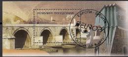"2012 MACEDONIA  Makdonien Mazedonien   Mi. Bl. 25  Used  Europa ""Visit Macedonia"" - Europa-CEPT"