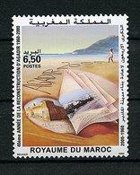 Maroc ** N° 1254 - Reconstruction D' Agadir - Morocco (1956-...)