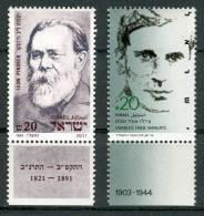 Israel - 1984, Michel/Philex No. : 966/967, - MNH - *** - Full Tab - Israel