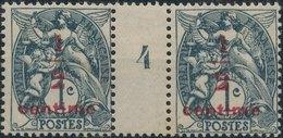 FRANCE - 1919, Mi 131 - Ungebraucht