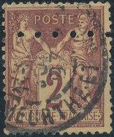 FRANCE - 1877/1900, Mi 70, N/U, Sage, Perfore - 1876-1898 Sage (Type II)