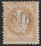 GC  816   CERISY  LA  SALLE  ( 48  MANCHE )  SUR 28A  SIGNE - Marcophilie (Timbres Détachés)