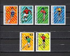 Bulgaria   1980 .-  Y&T  Nº   2536/2541    ** - Neufs