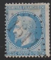 GC  1511  FLAMANVILLE  ( 48  MANCHE )  SIGNE - Marcophilie (Timbres Détachés)