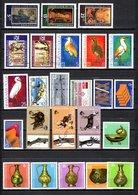 Bulgaria   1981 .-  Y&T  Nº   2612/16-2617/20-2622-2623-2627-2628/30-2632/35-2637/42 - Oblitérés